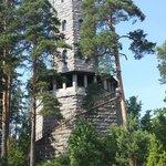 Aulanko näkötorni