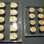 Objetos y monedas