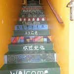 Entrance to Ringo's Foyer Guesthouse