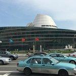Yulan Theater Foto