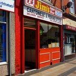 Jim's Supper Bar