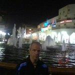 Chafariz em frente ao Ópera Tower em Tel Aviv!