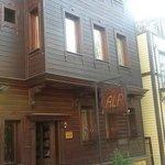 Alp guesthouse