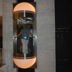 лифт в центральном корпусе