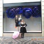 Loja da Dior, ao lado do Teatro Negro!