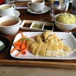 Chicken Rice Set Lunch