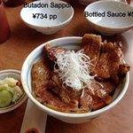 yummy bowl of butadon