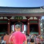 Entrance to Asakusa Shrine