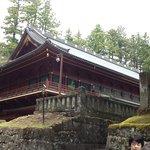 Daigoma-do (sala para rezar) do Templo Rinnoji
