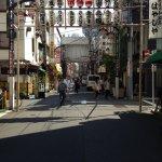 Rue adjacente