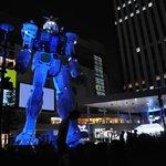 Lighting change the robot color