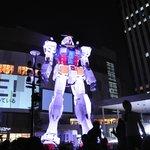Gundam while movie being shown