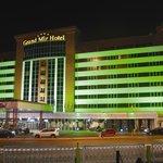 Гостиница Гранд Мир Ташкент