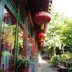 Courtyard Lanterns