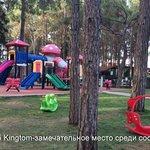 Отличное место для прогулки с детьми