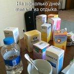 Часть лекарств для нашего лечения
