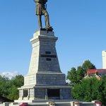 Monument Muravyevu-Amurskomu