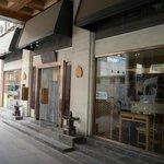 Photo of Jinglian Vegetarian Restaurant (Dafosi)