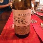 Это белое вино нам очень понравилось