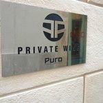 Photo de Puro Private Wing