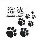 Liuda Cultural Walking Tour