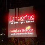 TENGERIN HOTEL