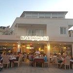 Karcicegi Restaurant Altinkum Didim