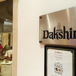 Dakshin entrance