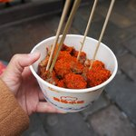 fried goat meat with chilli