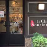 Photo of restaurant Le Chat Souriant
