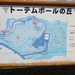 地図です。