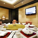 Hoi King Heen private room