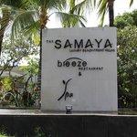 サマヤのサイン