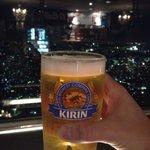 Enjoying a Kirin on top of the world...ok just Yokohama