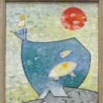 Mutter und Kind auf dem Erdball  1953 - Max Ernst