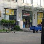 Foto de Xue Yue Hotel