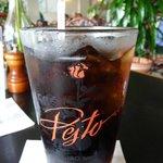 Cafe Pesto glassware