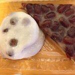京都に行ったら絶対食べたい!豆餅の豆の大きさと餅の伸びの良さ(笑)ちょっと塩味も効いててあんことの相性抜群!本当に美味しい大福です♪