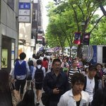 the crowd during Golden Week