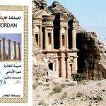 Ticket de entrada a Petra e imagen del Monasterio Ed Deir