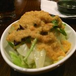 Salad with Ginger Dressing