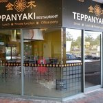 Golden wood teppanyaki restaurant