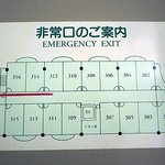 Matsumoto Wellton Hotel Foto