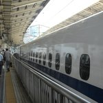 Nozomi (Bullet Train) to Osaka