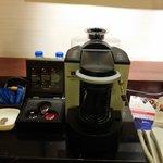 the impressive coffee maker