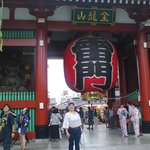 Santuario de Asakusa. Tokio