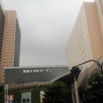 阪急大井町ガーデン全景 左側の高層部がアワーズイン阪急・シングル館、右側の高層部がアワーズイン阪急・ツイン館 (2014年7月21日撮影)