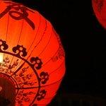Beautiful lanterns decorate exterior