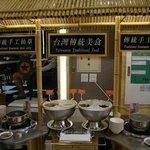 Photo de Kindness Hotel-Kaohsiung Guang Rong Pier