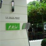 entrance of La Suite West